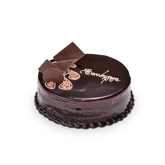 Bon Voyage Cake - Six Inch